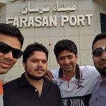 Farasan Port