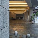 Photo de The Prince Park Tower Tokyo