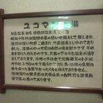 Photo de 1176807