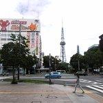 Sakae Foto