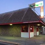 Foto de Hilander restaurant