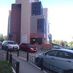 Hotel Sovremennik Foto