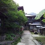 Photo of Kita Onsen Ryokan