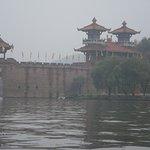 Imagen de East Lake in Wuhan