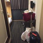 Photo de Ueno Touganeya Hotel