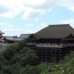 Kiyomizu-Tempel (Kiyomizu-dera) Foto