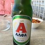 Foto di Atlantida Restaurant