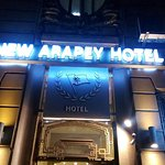 Photo of New Arapey Hotel