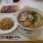 Photo of Osaka Ramen