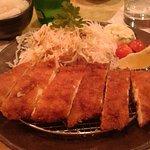 Sapporo Restaurant Foto