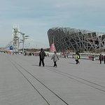 Photo de Niaochao National Stadium