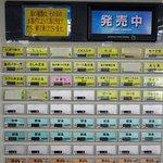 名護漁港水産物直販所食堂:券売機