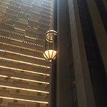 Hyatt Regency Atlanta Foto