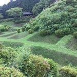 Ruins Yamanaka Castle Photo