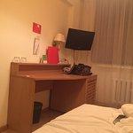 Azimut Hotel Siberia Foto