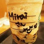 Photo of Starbucks Coffee Kinshicho Termina2
