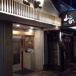 Yamasho Foto