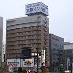 Foto de Toyoko Inn Kushiro Jujigai