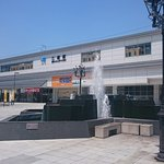Mihara Tourist Information照片