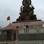 Morya Gosavi Ganpati Mandir