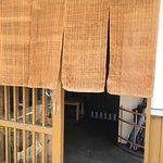 Billede af Tempura Yuzuya
