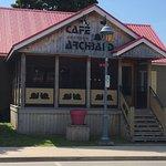 Cafe Archibald