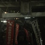 most haunted place in japan