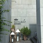 Photo de Seerose Resort & Spa