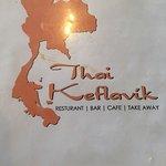 Photo of Thai Keflavik