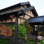 Photo de Waraku
