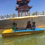 Yuhu Park of Dingxi