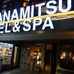 Photo of Saipan Hanamitsu Hotel & Spa