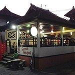 Depot Sagara