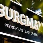 صورة فوتوغرافية لـ Burgman
