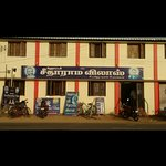 Bilde fra Hotel Seetharama Vilas