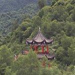 Weiyuan Shouyang Mountain