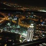 Burj Khalifa Foto