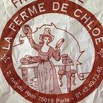 ภาพถ่ายของ La Ferme de Chloe