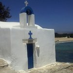 Νάξος Άγιος Γεώργιος Αλικό