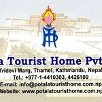 Photo of Potala Tourist Home