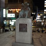 ภาพถ่ายของ Tetsunabe Deaibashi