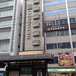 Photo of Chisun Hotel Hiroshima