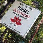 Photo de Babel Guesthouse