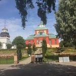 Soderhamn Museum