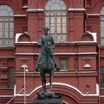 Foto de Alexander Garden (Aleksandrovsky Sad)