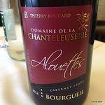 Très agréable vin