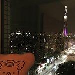 Photo de Lotte city hotel Kinshicho