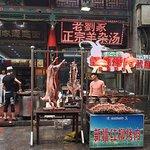 lamp meat