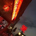 Bilde fra China Royal Restaurant