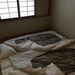 Photo de Asakusa Shigetsu